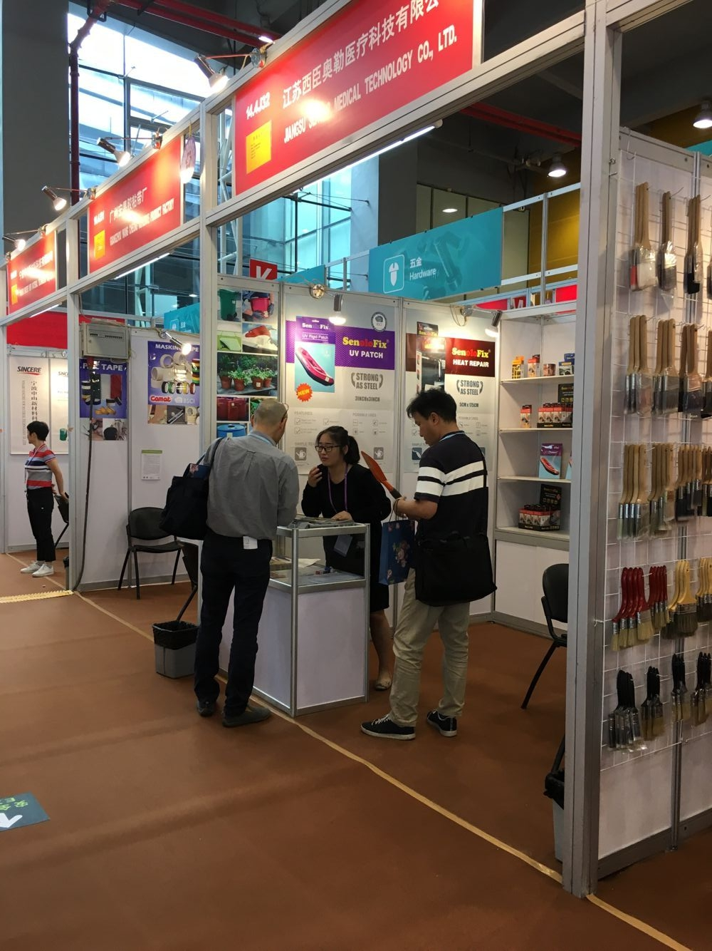 Photo of 2019 Spring Canton Fair